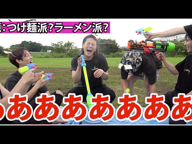 GMOST #5 『NGワード水鉄砲』