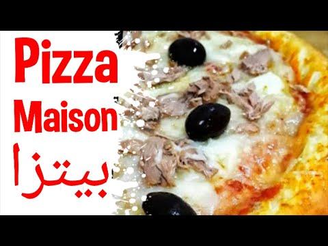 pizza-maison-parfaite-très-facile-légère-simple-et-rapide-(thon-/mozzarella-)-بيتزا-تونسية