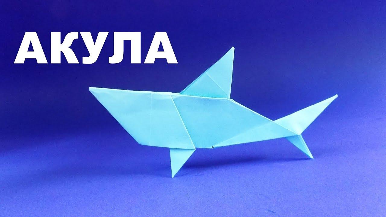 Как сделать акулу из бумаги своими руками. Оригами акула схема