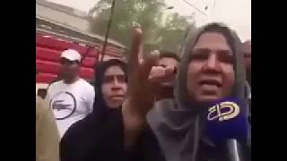 عراقية شيعية في بغداد تترحم على الرئيس صدام حسين