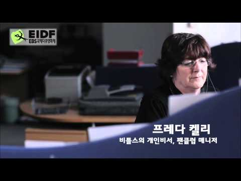 [EIDF2013] 비틀스 데이 (Beatles Day with Freda Kelly)