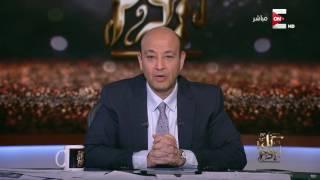 كل يوم - بحضور رموز الفن والسياسة والإعلام .. 50 لوحة فى معرض فاروق حسني الجديد