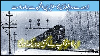 LIVE Train Driver's View | Lahore to Rawalpindi Travel Live