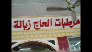 نوادر وطرائف الشعب المصري Anecdotes and jokes