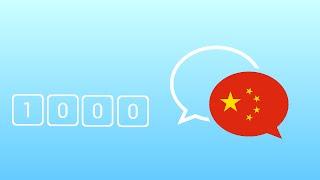 1000 Câu Tiếng Trung Giao Tiếp Hằng Ngày Thông Dụng Nhất -  Learn Chinese Mandarin Phrases
