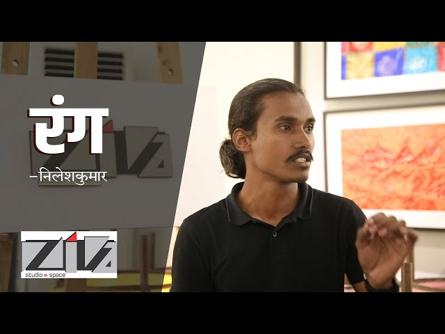 रंग by Nileshkumar | Colours | Freedom of Speech