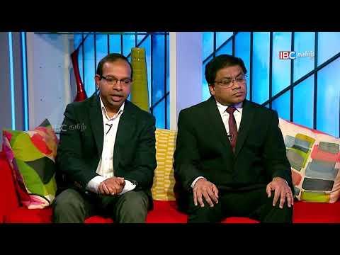 Indraiya Virunthinar | Vanakkam Tamil 23-01-2018 | IBC Tamil TV