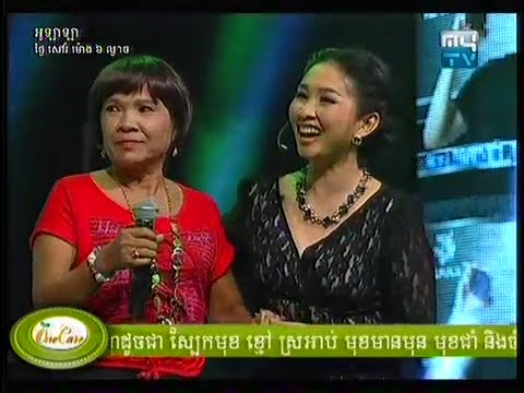 MYTV – Oh LaLa – Olala – 02 May 2015 Part 02 – Beautiful Skin