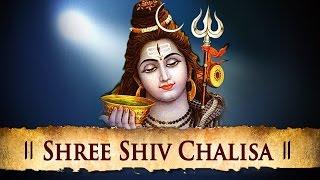 Shri Shiv Chalisa | Shiv Bhajan | Maha Shivratri Celebrations | Bhakti Songs