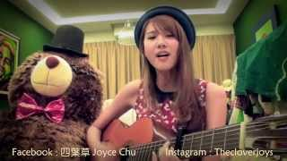 Repeat youtube video 你不紅 You're Not Red (Cover by JoyceChu 四葉草)