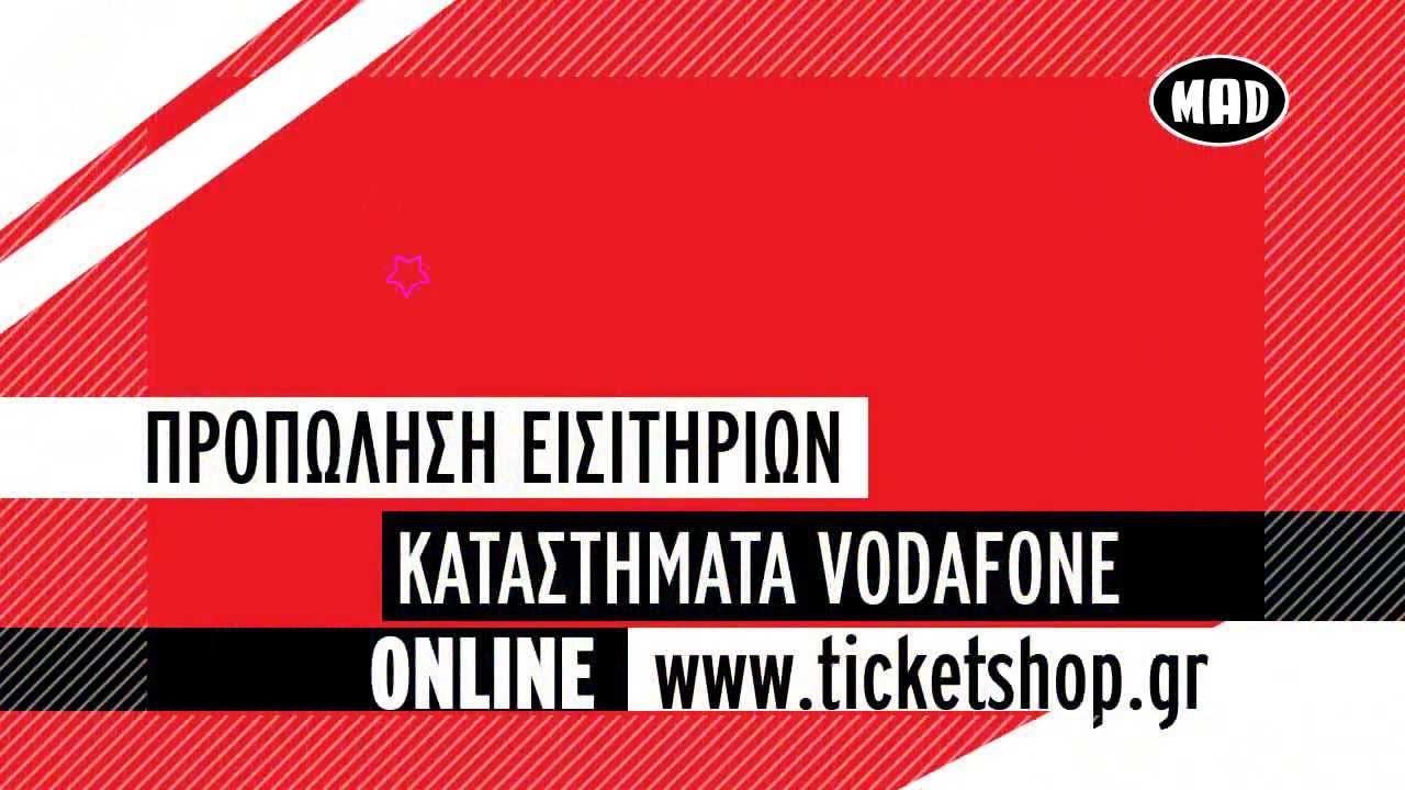 Ποιοί θα εμφανιστούν στα Mad Video Music Awards 2013 by Vodafone?