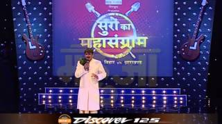 "Suroo Ka Mahasangram ""Special Holi""- Episode 11, Seg4- Dharmendra Goswami sing a Bhojpuri Holi Songs"