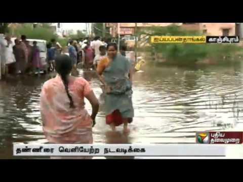 Protest by residents of Iyyappanthangal