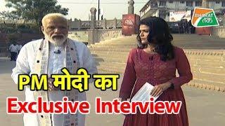 PM Modi Full Interview: श्वेता सिंह के सवाल, PM मोदी के जवाब | Bharat Tak