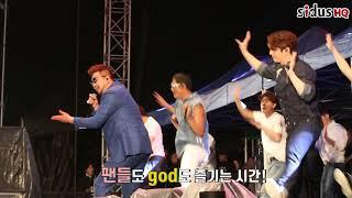 god(지오디) '그린플러그드 서울 2019' Behind Cut