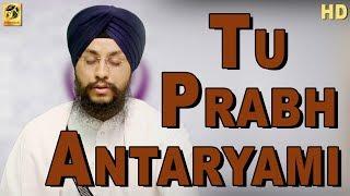 Tu Prabh Antaryami   Bhai Amarjit Singh   Patiala Wale   Gurbani   Kirtan