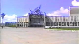 Бобруйск 90-е