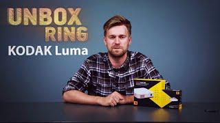 KINO TEATRAS TELPANTIS Į KIŠENĘ!   KODAK Luma   Unbox Ring apžvalga