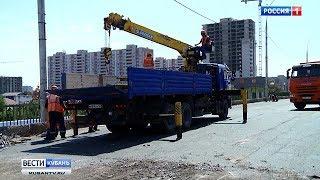 Стартовал ремонт Садового моста в Краснодаре