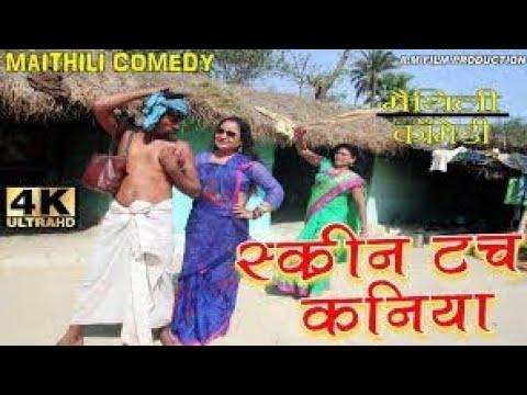 Maithili Superhit DJ Song 2019|लबरी छऊरी ! सबसे सुपरहिट मैथिली गीत ! !full Remix/d.j/new Maithili