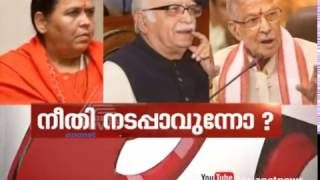 News @1pm 19/04/2017 Asianet News Channel