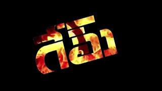 g a m e telugu short film 2016 directed by durga prasad maddala