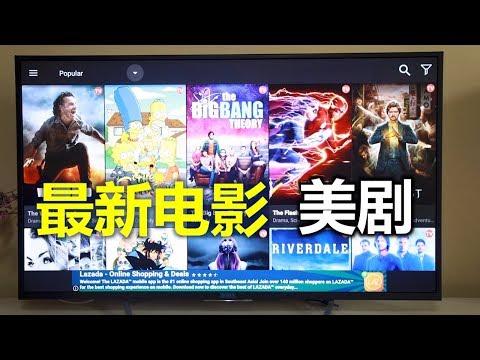 免费海外电影、美剧点播APP,支持多平台!安卓手机、安卓TV、机顶盒等