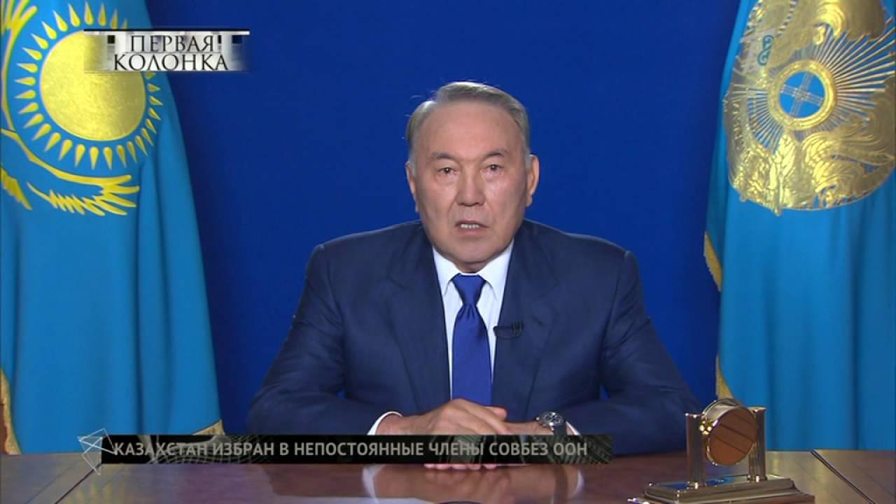 kazahstan-stal-chlenom-oon