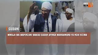 Mukhtasari wa habari | NewAfrica TV swahili
