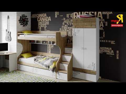Модульная детская «Оксфорд»  Дизайн детской комнаты