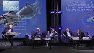 Отзыв Дмитрия Сергеева «Фейсбук или венчурный фонд. Куда инвестировать» Конференция Велес