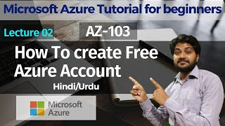 كيفية إنشاء مجانا أزور حساب | كرا-2 | Microsoft AZ-103 دروس في الهندية/الأردية