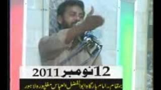 vuclip Zakir safdar Abbas notak Yadgar Majlis jalsa zakir Muntazir mahdi alahore