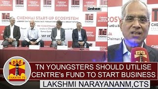 """TN Youngster should utilise Centre's fund to start new company"" - Lakshmi Narayanan, CTS"