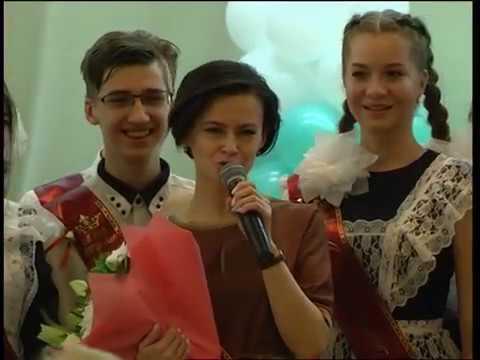 Новости Новокузнецка 23 мая