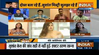 क्या रिया सुशांत की फैमिली के खिलाफ झूठी बातें फैला रहीं है? | Kurukshetra, Aug 18 2020