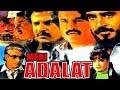 Prem Granth {HD}-  Rishi Kapoor - Madhuri Dixit - 90's Hit Bollywood Movie -(With Eng Subtitles)