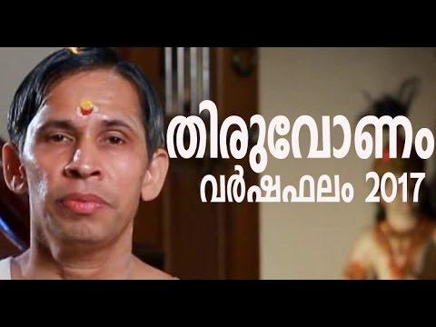 Thiruvonam I Varshaphalam  2017 I Kanippayyur Narayanan Namboodiripad