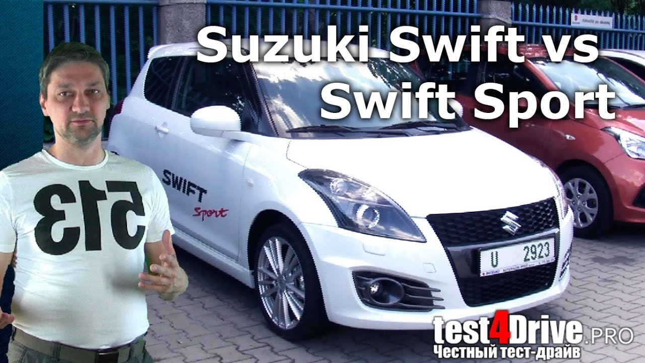Suzuki Swift 1,2 94 л.с. АКПП   общий обзор