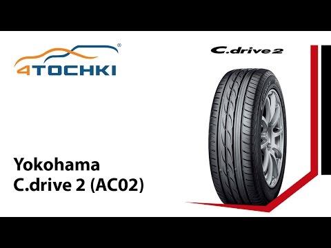 Обзор шины Yokohama C.drive 2 (AC02)