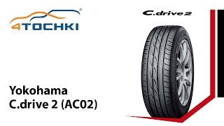 Летние шины Yokohama C.drive AC02 - 4 точки. Шины и диски 4точки - Wheels & Tyres 4tochki(, 2014-03-13T08:37:28.000Z)