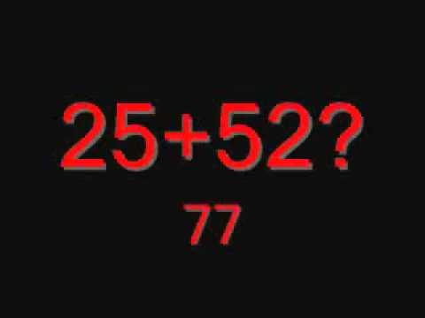 Фокус с числами №3