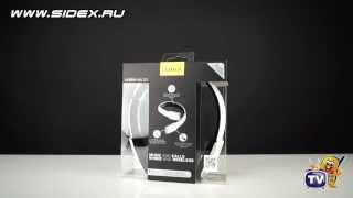 Sidex.ru: Bluetooth-наушники Jabra Halo 2(, 2013-08-13T13:08:43.000Z)
