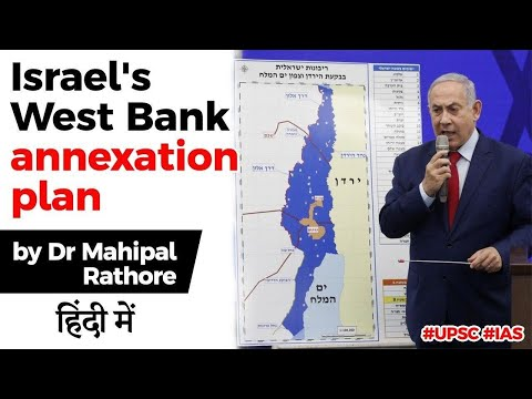 Israel's West Bank Annexation Plan Explained, How It Will Change Israel Palestine Relations? #UPSC