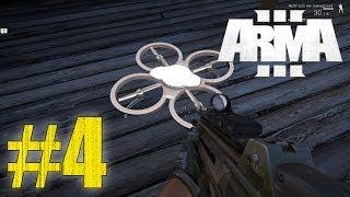 Прохождение ArmA 3 [Долина смерти] #4