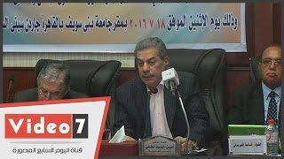 """رئيس جامعة بنى سويف: """"إنشاء معهد قومى لمكافحة الإرهاب ونشر الوعى"""""""
