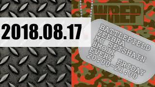 8/17 BATTLEFIELD -18章凄かった。若きイベントが怖い問題- 浅川梨奈 検索動画 23