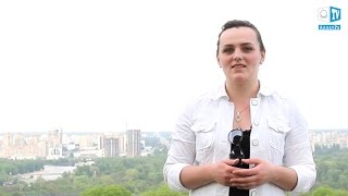 Карина, Киев: