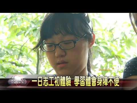 大臺中新聞-清水福氣協會帶憨老彩繪牆壁 - YouTube
