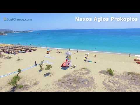 Agios Prokopios beach - Naxos Island - JustGreece.com